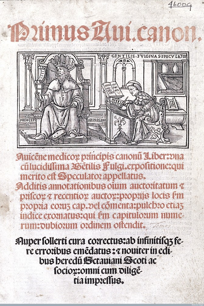 """L0026357 Avicenna, """"Primus (et secundus) Avicennae.."""""""