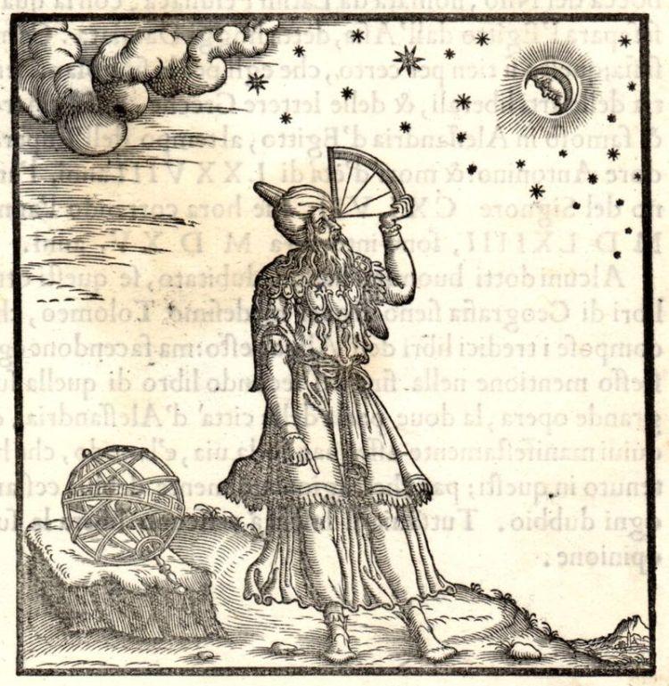 Ptolemy_Astrology_1564