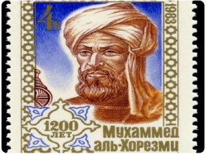 musa-al-khwarizmi