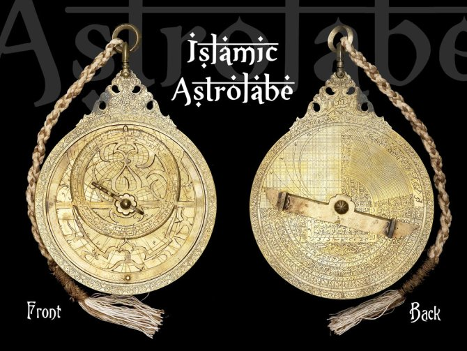 the_astrolabe_by_nayzak-d53jqmn