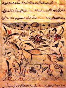 Al-Jahiz_-_pages_from_Kitaab_al_Hayawaan_3
